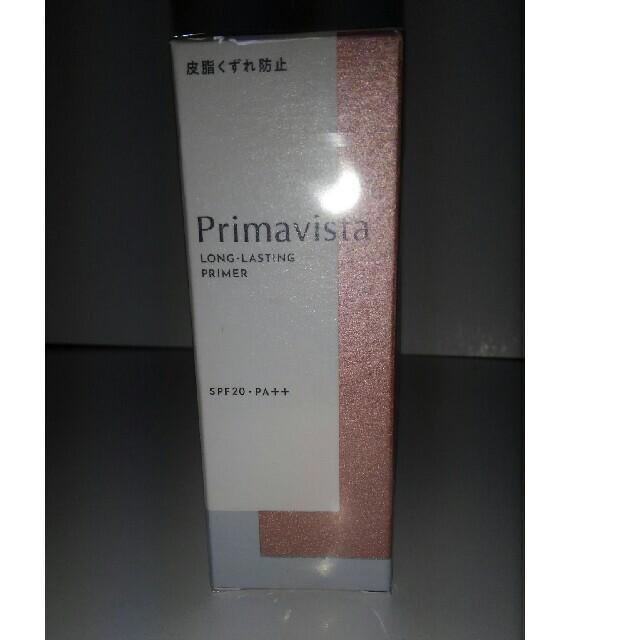 Primavista(プリマヴィスタ)のプリマヴィスタ スキンプロテクトベース 下地は コスメ/美容のベースメイク/化粧品(化粧下地)の商品写真