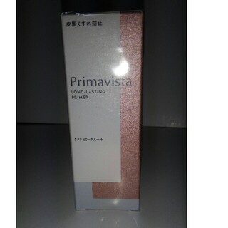 Primavista - プリマヴィスタ スキンプロテクトベース 下地は