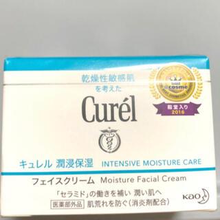 Curel - キュレル 潤浸保湿 フェイスクリーム