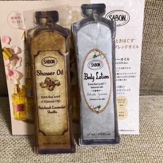 サボン(SABON)の新品☆サボン 新発売のリペアボディクリーム&ボディローション サンプル15ml(ボディクリーム)