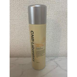 CNP - 【新品未開封】CNP化粧品 プロポリスアンプルミスト