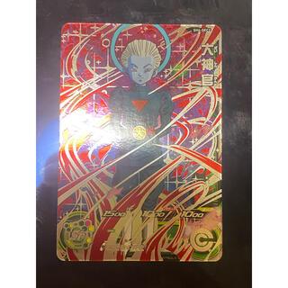 ドラゴンボール(ドラゴンボール)のスーパードラゴンボールヒーローズ 大神官 SH6-sec2(シングルカード)