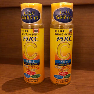 ロート製薬 - メラノCC 薬用 しみ対策美白化粧水 しっとりタイプ(170ml) 2本セット