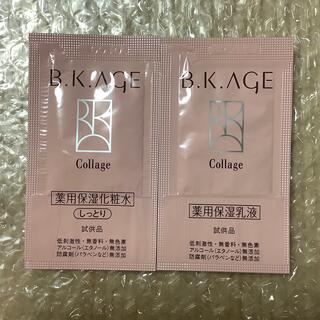 コラージュ ビーケーエイジ 薬用 保湿化粧水 保湿乳液 BK AGE 敏感肌