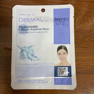 DERMAL ダーマルヒアルロン酸コラーゲンエッセンス マスク