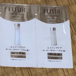 エリクシール(ELIXIR)のエリクシール エイジングケア リフトモイスト ローション 乳液 サンプル(化粧水/ローション)