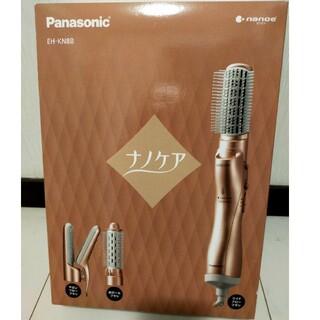 Panasonic - ナノケア くるくるドライヤー