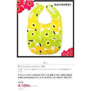 マリメッコ(marimekko)の新品♡マリメッコ スタイ(お食事エプロン)