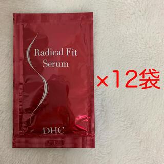 ディーエイチシー(DHC)の《未開封品》DHC ラディカルフィットセラム サンプル12袋(ボディローション/ミルク)