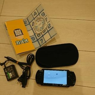 PlayStation Portable - 超美品☆psp本体3000 黒。新品バッテリー、充電器、ゲーム、本体カバー付き