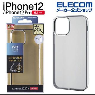 エレコム(ELECOM)のiPhone12/iPhone 12 Pro ソフトケース6.1 インチケース (モバイルケース/カバー)