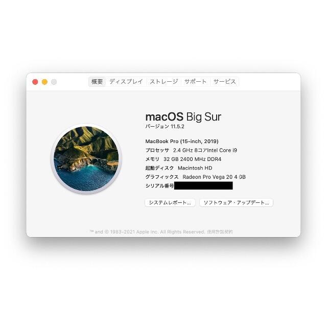Apple(アップル)のMacBook Pro (15インチ)2019 i9 8コア USキーボード スマホ/家電/カメラのPC/タブレット(ノートPC)の商品写真