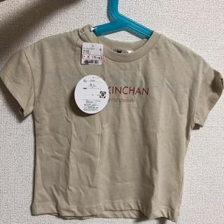 BANDAI - ドキンちゃん Tシャツ 90