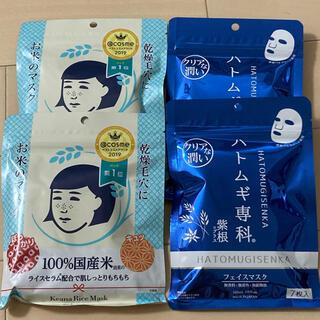 毛穴撫子 お米のマスク 10枚 ×2 ハトムギ専科 フェイスマスク 7枚入 ×2