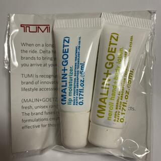 【新品未使用】TUMI リップクリーム5mlとハンド&ボディローション5ml