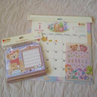 ダッフィー(ダッフィー)のTDS限定 ダッフィーフレンズ カレンダーセット(カレンダー/スケジュール)