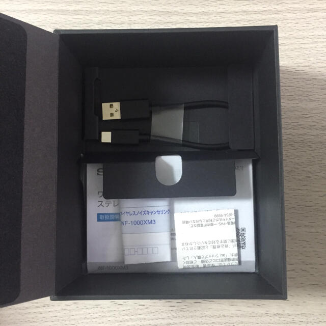 SONY(ソニー)のソニー ワイヤレスノイズキャンセリングイヤホン WF-1000XM3 イヤホン スマホ/家電/カメラのオーディオ機器(ヘッドフォン/イヤフォン)の商品写真