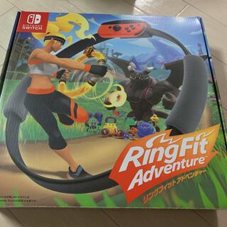 Nintendo Switch - 【Switch】 リングフィット アドベンチャー