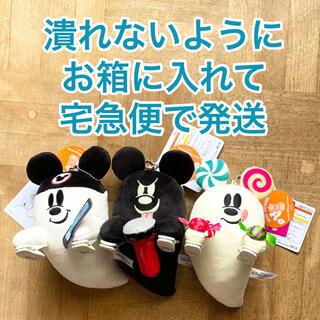Disney - ディズニー ハロウィン 肩乗せぬいぐるみ おばけ 3種類セット
