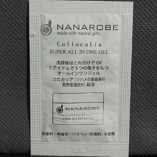 コンビ(combi)のナナローブ  コロカリア  スーパーオールインワンジェル〈美容液ジェル〉約2回分(オールインワン化粧品)