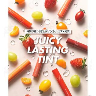 dholic - 【rom&nd/ロムアンド】TINT ジューシーラスティングティント 05&09