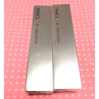 【新品未開封】 ファンケル 最高峰基礎化粧品 BC 乳液 2点セット