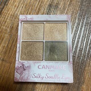 CANMAKE -  キャンメイク シルキースフレアイズ 09