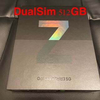 ギャラクシー(Galaxy)のSamsung Galaxy Z Fold 3 5G DualSim 512GB(スマートフォン本体)