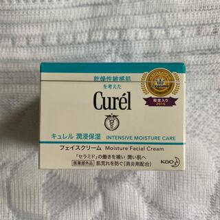 Curel - キュレル 潤浸保湿クリーム 40g 新品・未開封