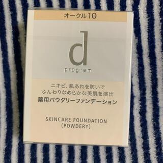d program - d プログラム 薬用 スキンケアファンデーション(パウダリー) オークル10 …