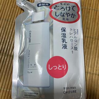 チフレケショウヒン(ちふれ化粧品)のちふれ 乳液 しっとりタイプ(乳液/ミルク)