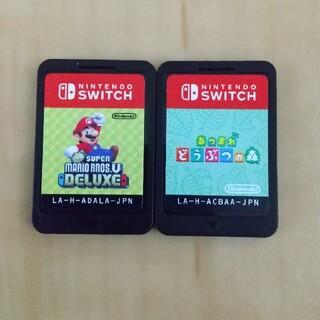 Nintendo Switch - あつまれどうぶつの森&Newスーパーマリオセット