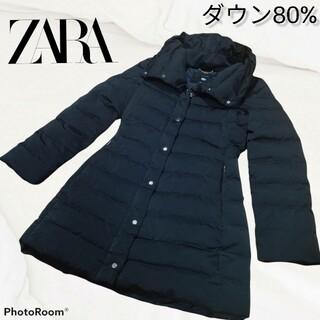 ザラ(ZARA)のZARA ザラ ダウンジャケット ダウンコート ロング 黒 ボリュームネック(ダウンコート)