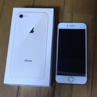 iPhone - 【超美品】iPhone8 64GB SIMフリー