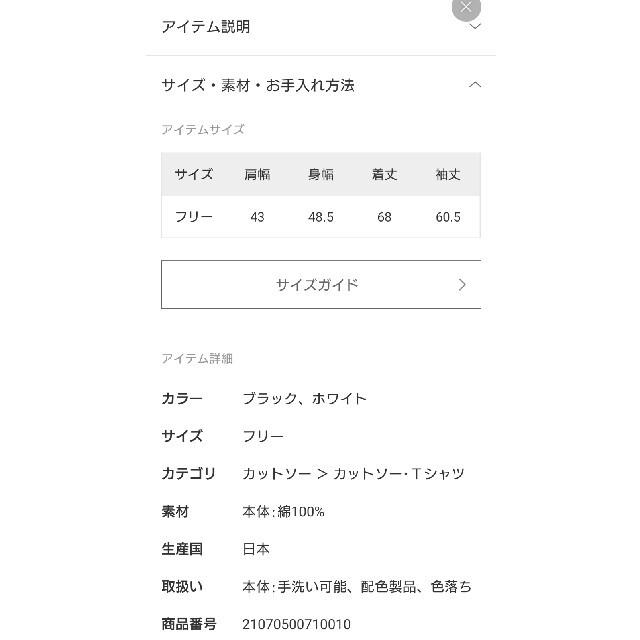 DEUXIEME CLASSE(ドゥーズィエムクラス)のDeuxieme Classe*Coco Stripe T No5 レディースのトップス(カットソー(長袖/七分))の商品写真