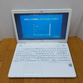フジツウ(富士通)のLIFEBOOK AH50/C2 ホワイト ノートパソコン(ノートPC)