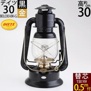 デイツ30 黒 金 BEL030-BK-G 新品未開封