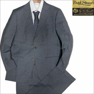 ポールスチュアート(Paul Stuart)のJ5156 美品 ポールスチュアート ロロピアーナ生地絹混ストライプスーツ灰46(セットアップ)