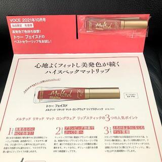 新品【トゥー フェイスド】ベストセラーリップ 2.3ml マットロングウェア