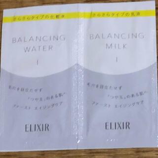 エリクシール(ELIXIR)のエリクシール ファースト エイジングケア バランシング ウォーター ミルク(化粧水/ローション)