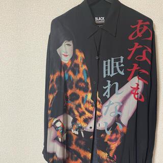 Yohji Yamamoto - yohji yamamoto あなたも眠れない シャツ