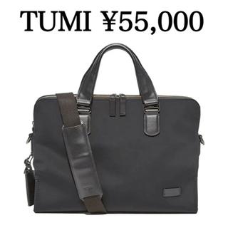 トゥミ(TUMI)のTUMI ハリソン セネカ スリムブリーフケース 保証書未受取(ビジネスバッグ)