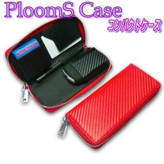 プルームテック(PloomTECH)の【レッド】プルームエス プルームエックス ケース PloomS PloomX(タバコグッズ)
