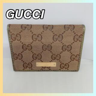 Gucci - GUCCI グッチ  カードケース 定期入れ 正規品 パスケース