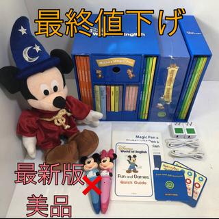 Disney - dwe マジックペン・アドベンチャーセット【最新版】