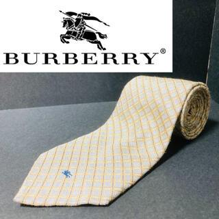 BURBERRY - 【美品】 Burberry/バーバリー ネクタイ アイボリー ロゴ入り