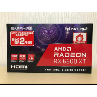 新品 SAPPHIRE NITRO+ AMD Radeon RX 6600 XT