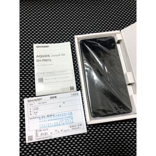 SHARP - 新品★AQUOS sense4 lite SH-RM15◆来年迄保証付◆シルバー