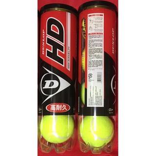 ダンロップ(DUNLOP)の新品 未開缶 テニスボール DUNLOP HD ダンロップ 8球(ボール)
