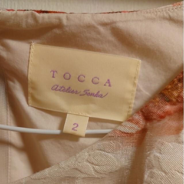 TOCCA(トッカ)のTOCCA レディースのワンピース(ひざ丈ワンピース)の商品写真